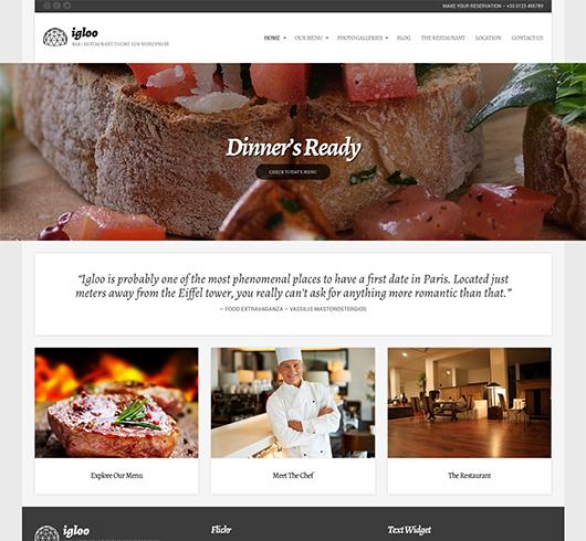 On line templates για εστιατόρια-καφετέριες