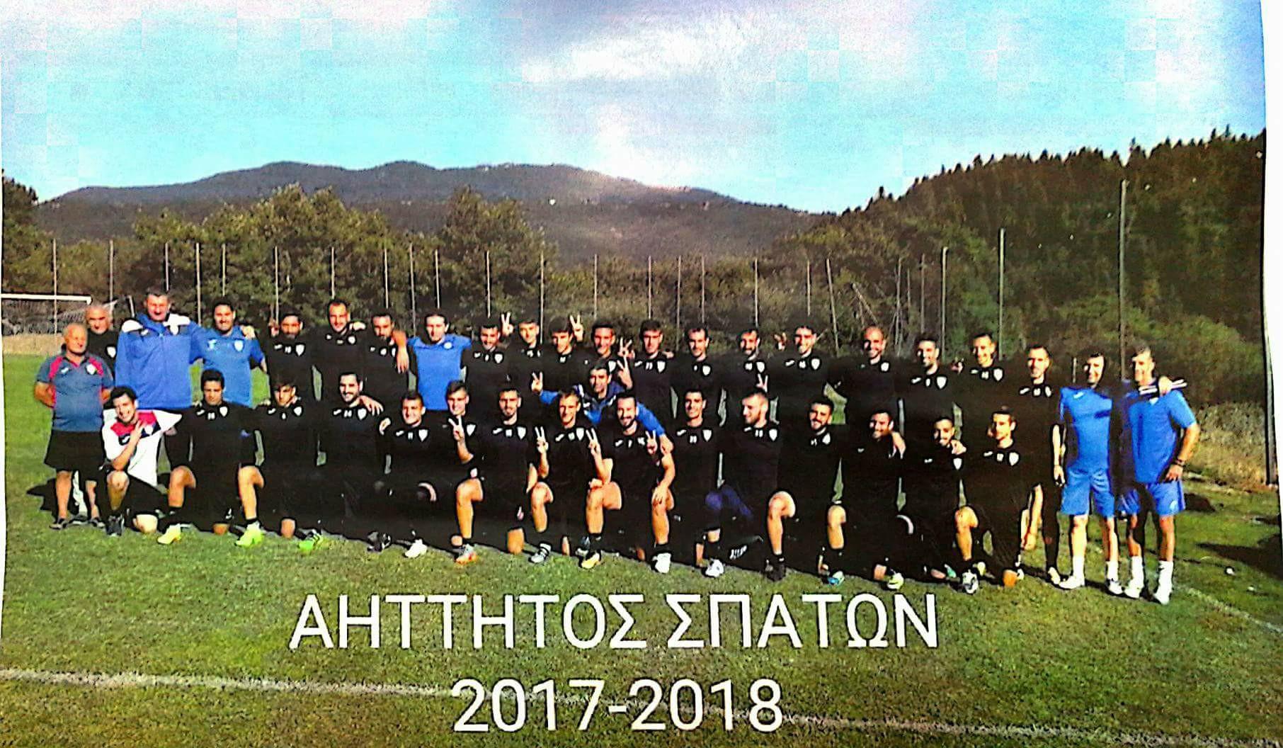 Project aittitos-spaton-fc.gr