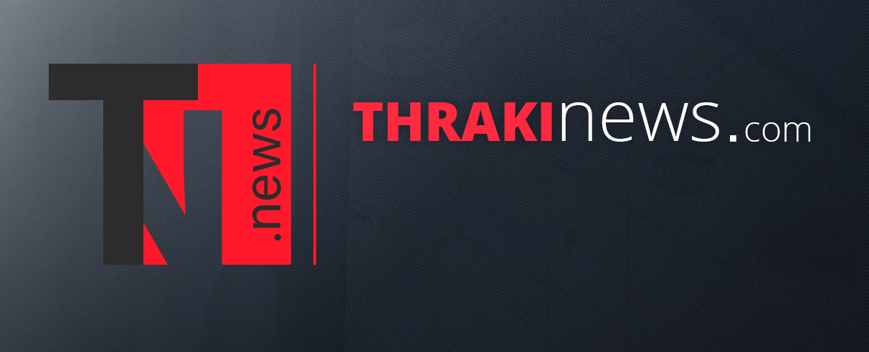 www.Thrakinews.com