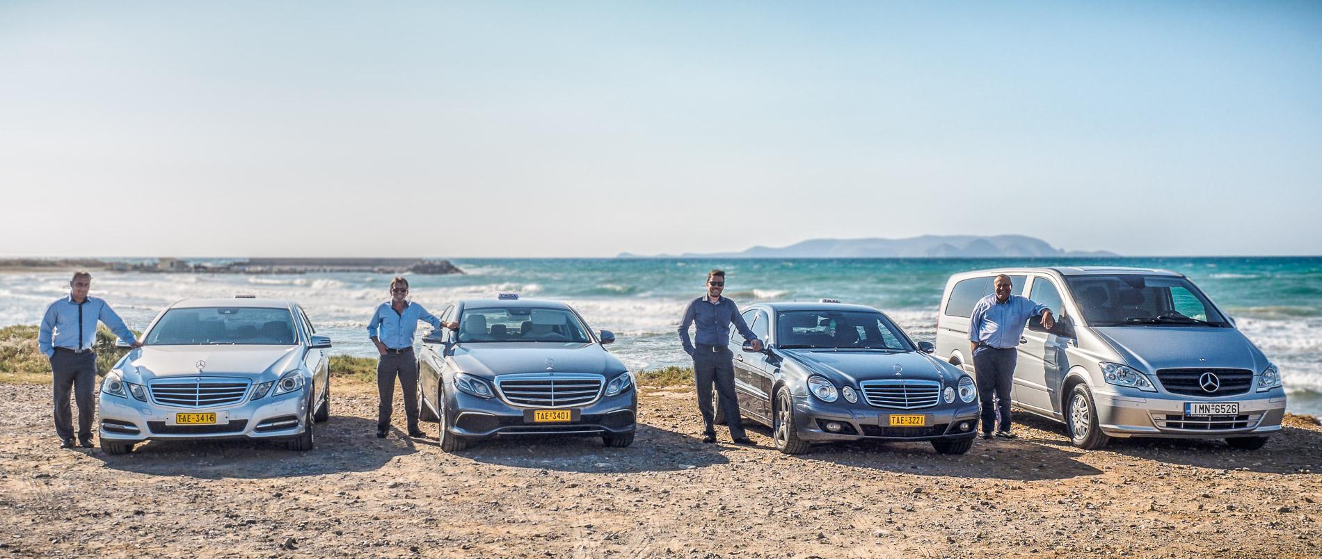 Τουριστικά ταξί στην Κρήτη