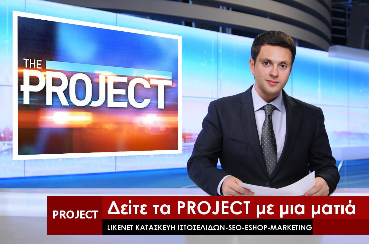 portfolio likenet-project