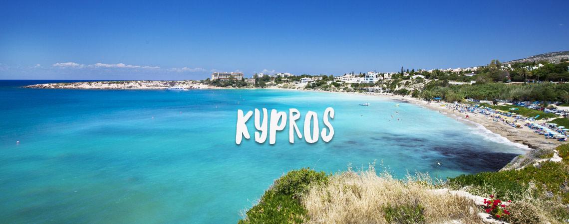 Κατασκευή ιστοσελίδων στην Κύπρο