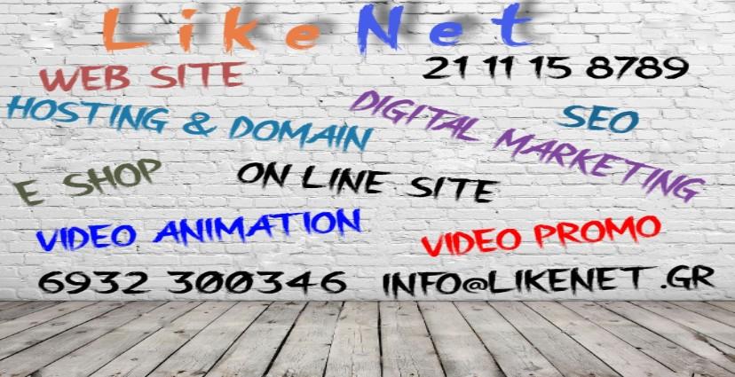 Likenet