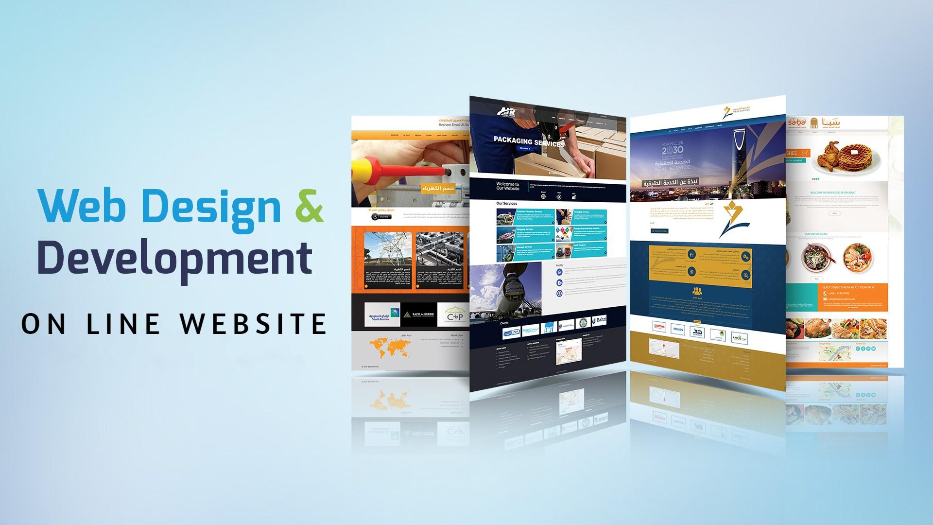 αγορά ιστοσελίδων on line